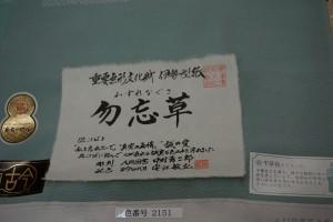 DSC04103